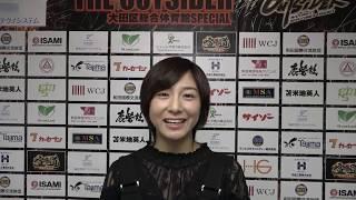 市來玲奈より主演映画「9〜ナイン」宣伝告知 市來玲奈 検索動画 14