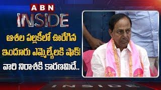 TRS Politics in Nizamabad