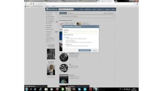 как сделать свою страницу в контакте