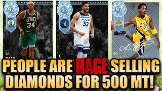 EVERYONE IS RAGE SELLING DIAMONDS FOR 500 MT IN NBA 2K18 MYTEAM