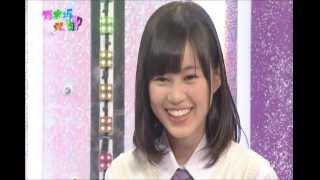 乃木坂46の生田絵梨花の自己紹介です。 最近はまっていること、好きな食...