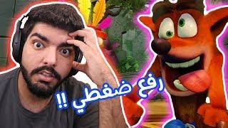 عصبت وطفّيت البلايستيشن !! - Crash Bandicoot