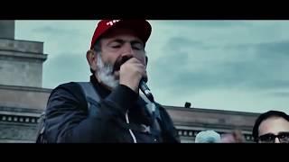 Революция в Армении | Трейлер