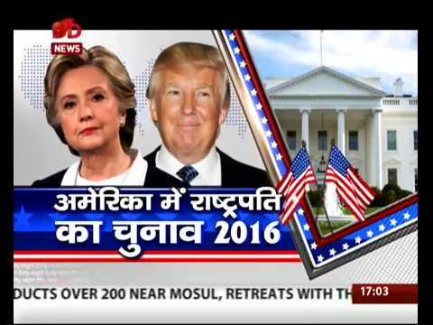 U.S. Presidential Elections: Voting begins (Hindi)