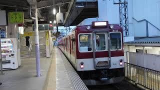 近鉄2000系XT12 定期検査出場回送
