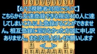 【将棋ウォーズ実況 676】向かい飛車 VS 居飛車穴熊【10切れ】 thumbnail