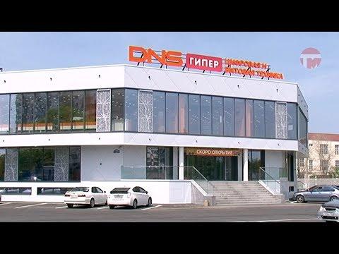 Самый большой в Приморье гипермаркет цифровой и бытовой техники откроется в Уссурийске