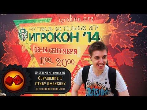 Примус события в Беларуси и мире