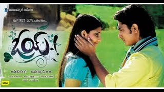 Listen & enjoy oye songs with lyrics - povaodhe prema song subscribe to our channel http://goo.gl/tvbmau and stay connected us!! like us...