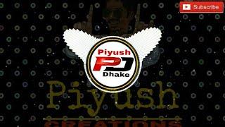 Kala Kauwa Kaat Khayega Such Bol Full DJ Song | Kala Kauwa | Piyush Creation