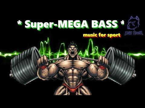Супер музончик для занятия спортом ,энергичная бодрая музыка! 2018