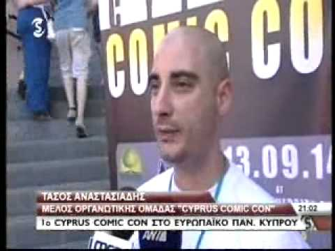 CYPRUS COMIC CON 13.9.2014 TV NEWS SIGMA TV