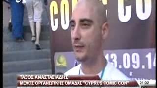 CYPRUS COMIC CON 13.9.2014 TV NEWS SIGMA TV