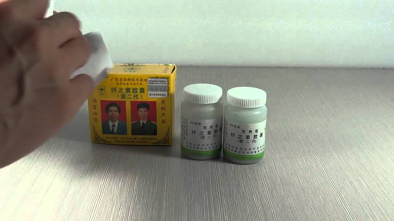 liji shou slimming capsules it certainly Panda international trade co, limited credibility: country: china(hongkong) liji shou weight loss te chino del dr ming tea (30 bags/box) menova heyeqianzi slimming herbs capsule dr ming′s herbal tea (30 packs/box) meizi evolution botanical slim capsule.