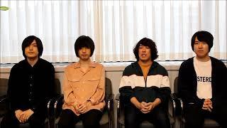 5月30日(水)にアルバム『アスター』をリリース! KANA-BOONのGO!GO!5周...