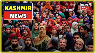 Kashmir News | Oct 13, 2019 | News18 Urdu