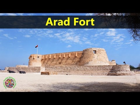 Best Tourist Attractions Places To Travel In Bahrain | Arad Fort Destination Spot