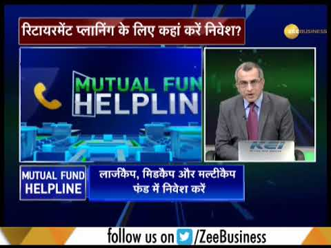 Mutual Fund Helpline: Invest 60% money in multicap and midcap funds, suggests expert