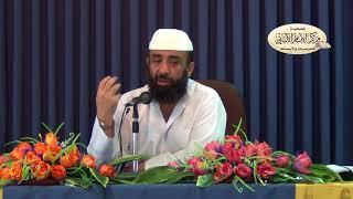 أحكام الوقف في الشريعة الإسلامية - الدرس الرابع