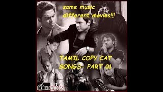 Tamil copied songs | same music for different songs | part 01