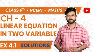 Class 9 Maths NCERT Ex 4.1 Solutions Ch 4 Linear Equations in Two Variables screenshot 3
