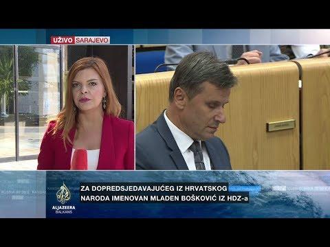 Izabrano novo rukovodstvo Predstavničkog doma Parlamenta FBiH