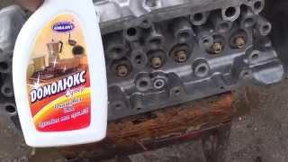 Как помыть двигатель?(Как отмыть двигатель?, 2014-04-19T11:10:20.000Z)