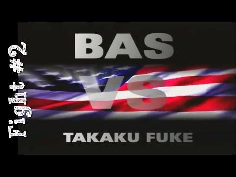 Bas Rutten's Career MMA Fight #2 vs. Takaku Fuke