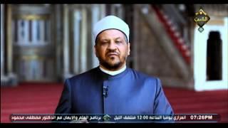 بالفيديو.. مستشار المفتي يوضح حكم نقل الدم أثناء الصيام