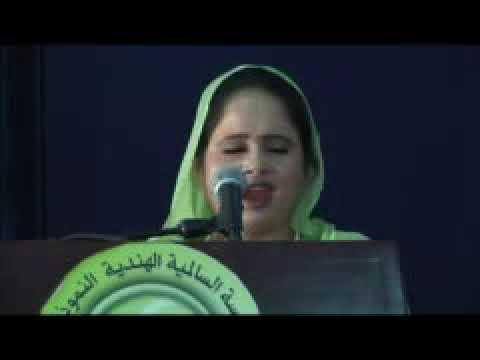 Shaista Sana in kuwait 28 feb 2014