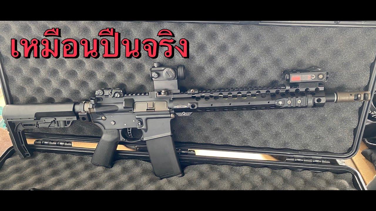 SY BB GUN SHOP ช่างอั๋น เสรีไทย Ep.75 รีวิวปืนบีบีกัน ระบบ Systema