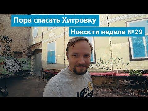 Самый недооценённый район Москвы пропадает