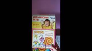 Развивающие игры для малышей от 2 лет. Обзор игры