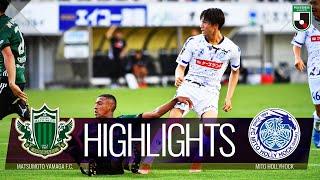 松本山雅FCvs水戸ホーリーホック J2リーグ 第23節