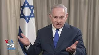 بنیامین نتانیاهو: مردم ایران کافیست بپرسند، پول بعد از برجام چه شد؛ من میدانم کجا خرج شد