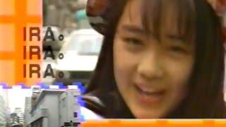 西田ひかるさん Hikaru Nishida,1990.