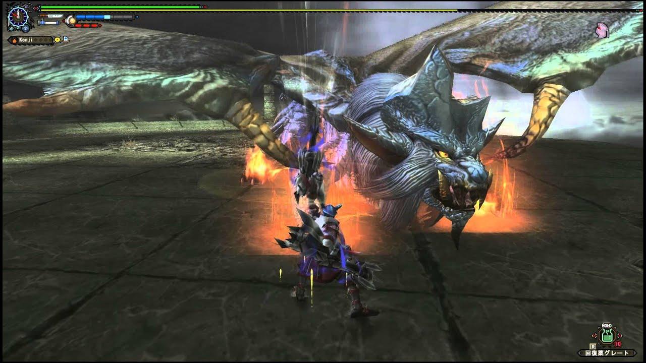 Monster Hunter Lunastra