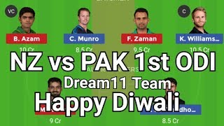 NZ vs PAK 1st ODI Match Dream11 Team || New Zealand vs Pakistan Dream11 & Playing11 || Happy Diwali