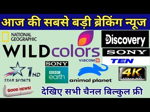 Big Breaking News Watch Sony And Discovery channels free to air 4k HD Quality in mpeg4box