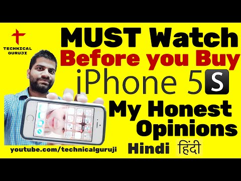 [Hindi] Before you BUY iPhone 5S | Must Watch | My Honest Advice