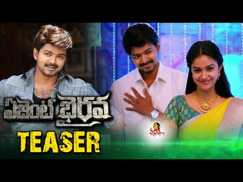 Agent Bhairava Movie Teaser || Vijay,...