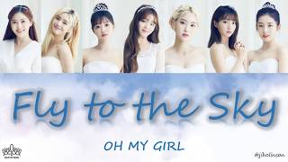 Watch Oh My Girl Fly To The Sky video