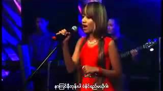 မုန္းဖို့ေကာင္းခက္တယ္(ဆူးသွ်ားသဇင္ rakhine song)