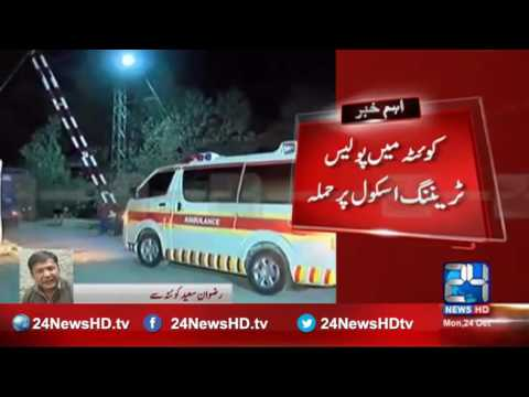 Gunmen storm police academy college in Quetta , Several students injured
