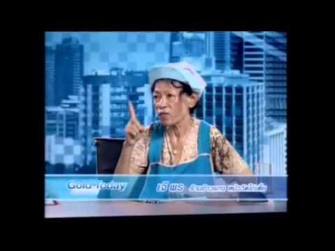 รวมโฆษณาไทย ฮาๆ 2