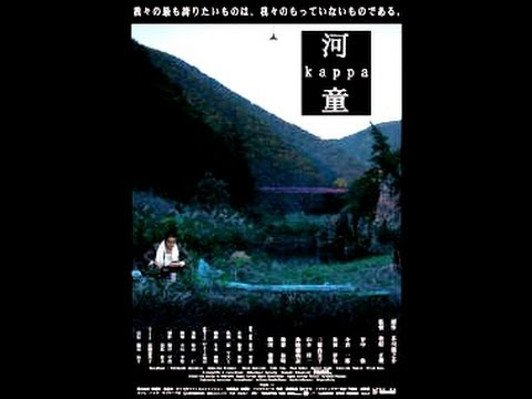 芥川 龍之介 河童 映画