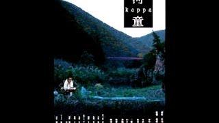 「河kappa童」 谷中敦(TokyoSkaParadiseOrchestra)初主演、原作:芥川...