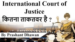 International Court of Justice कितना  ताकतवर है ? All You Need to Know Current Affairs 2019