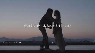 『彼女は夢で踊る』予告編