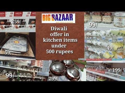 Big bazar Diwali offer on kitchen items   Kitchen items under 500   bigbazar new arrival for diwali